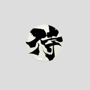 Kanji Samurai Mini Button