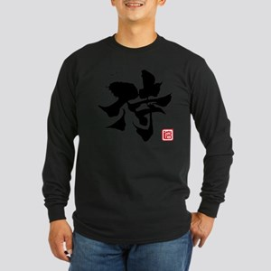 Kanji Samurai Long Sleeve Dark T-Shirt