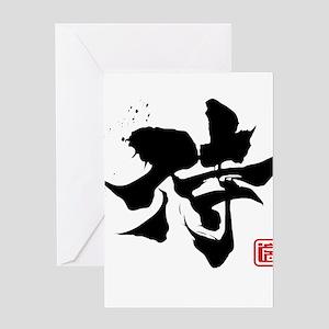 Kanji Samurai Greeting Card