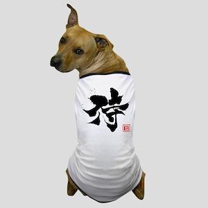 Kanji Samurai Dog T-Shirt