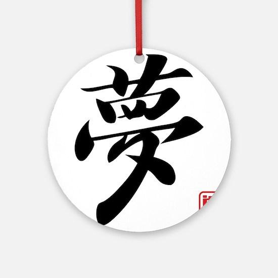 Kanji Dream Ornament (Round)