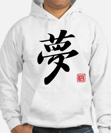 Chinese Symbol For Destiny Mens Clothing