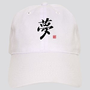 Kanji Dream Cap