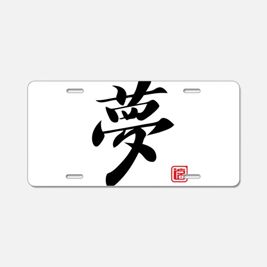 Kanji Dream Aluminum License Plate