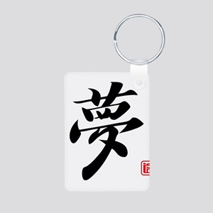 Kanji Dream Aluminum Photo Keychain
