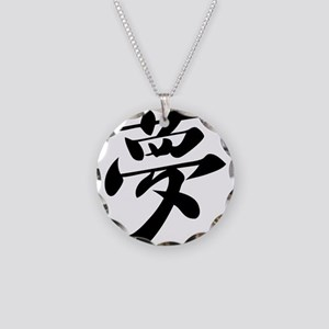 Kanji Dream Necklace Circle Charm