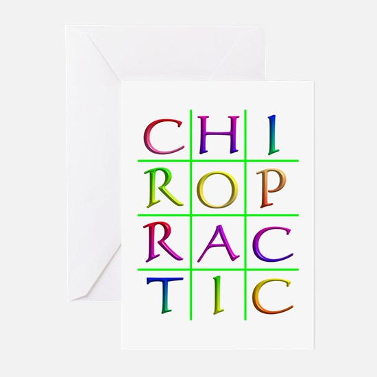 Chiropractic Greeting Cards (Pk of 10)