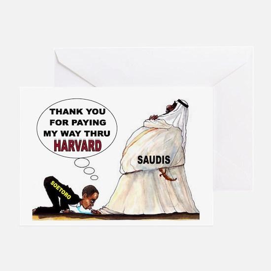 MUSLIM REWARD Greeting Card