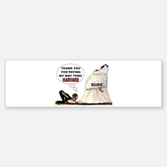 MUSLIM REWARD Sticker (Bumper)