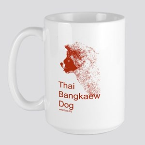 Thai Bangkaew Dog Puppy Large Mug