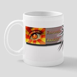 Macedonia=Makedonija Mug