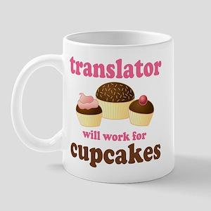 Funny Translator T-shirts and Gifts Mug