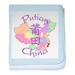 Putian China baby blanket
