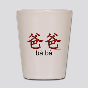 Dad in Chinese - Baba Shot Glass