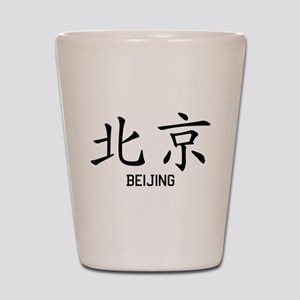 Beijing Shot Glass
