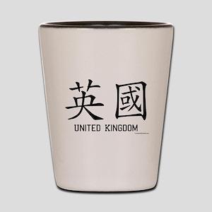 United Kingdom in Chinese Shot Glass