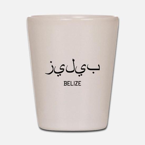 Belize in Arabic Shot Glass