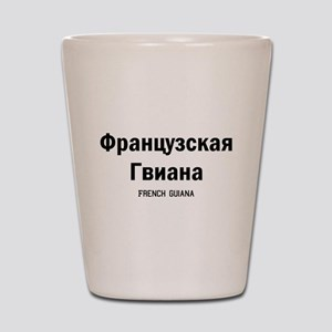 French Guiana in Russian Shot Glass