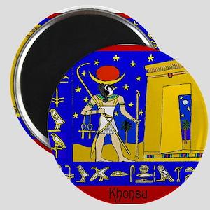 Chrissy's Egypto Shop Magnet