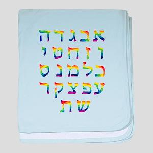 Hebrew Alef bet Alphabet baby blanket