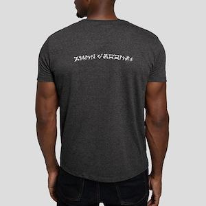 John Matthew Old Language Dark T-Shirt