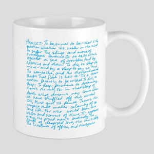 Hamlet - To be or not to be Mug