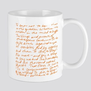 Hamlet - to be or not to be O Mug