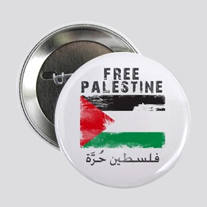 "www.palestine-shirts.com 2.25"" Button"