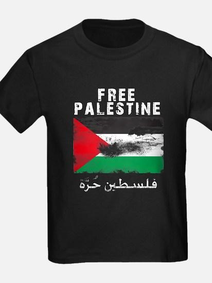 www.palestine-shirts.com T
