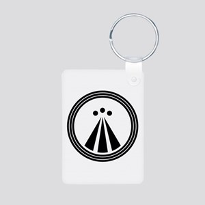 Druid Symbol Aluminum Photo Keychain