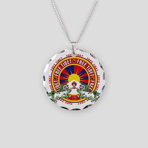 Free Tibet Snow Lions Necklace Circle Charm