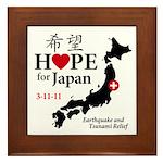 Hope For Japan Framed Tile