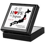 Hope For Japan Keepsake Box