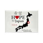 Hope For Japan Rectangle Magnet (10 pack)
