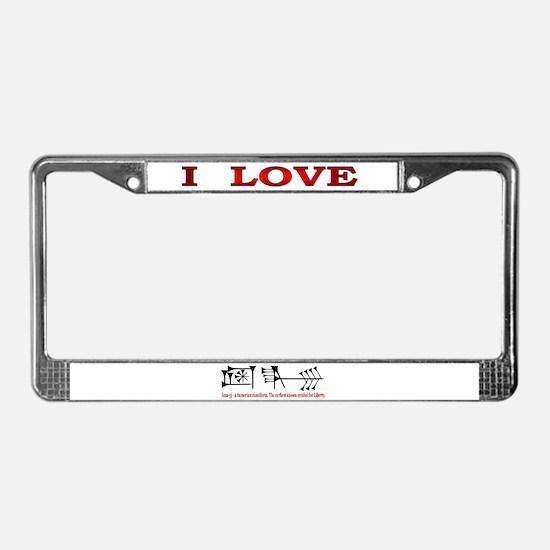 Ama-gi - Liberty License Plate Frame