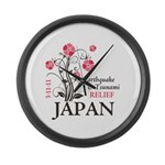 Cherry Blossoms - Japan Large Wall Clock