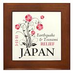 Cherry Blossoms - Japan Framed Tile