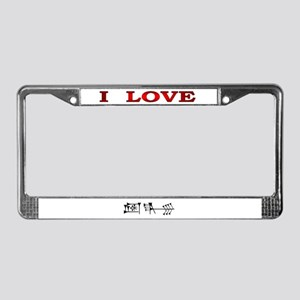 Ama-gi License Plate Frame