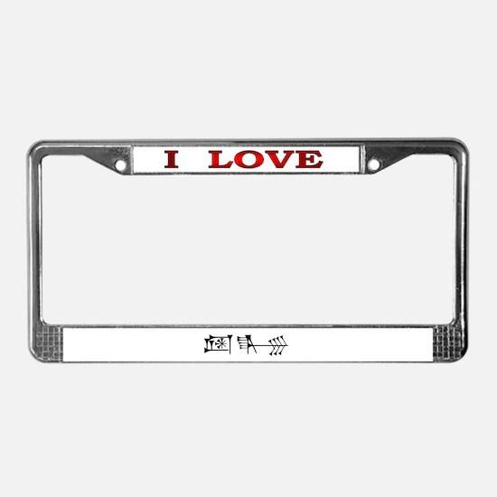 Ama-gi License Plate Frame