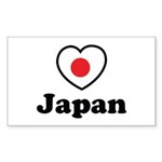 Love Japan Sticker (Rectangle 10 pk)
