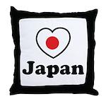 Love Japan Throw Pillow