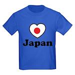 Love Japan Kids Dark T-Shirt