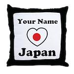 Personal Japan Throw Pillow