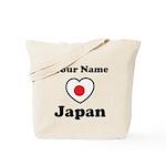 Personal Japan Tote Bag