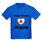 Personal Japan Kids Dark T-Shirt