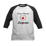 Personal Japan Kids Baseball Jersey