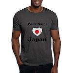 Personal Japan Dark T-Shirt