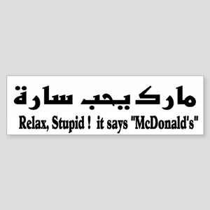 arab mcdomalds Bumper Sticker
