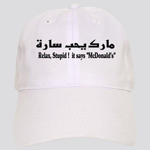 relax it says mcdonalds Cap
