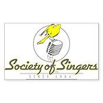 SOS logo Sticker